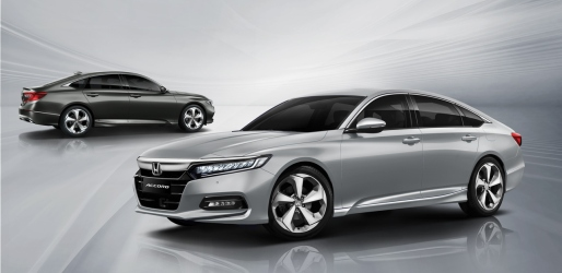 Produk Honda Accord Di Dealer Honda Madiun